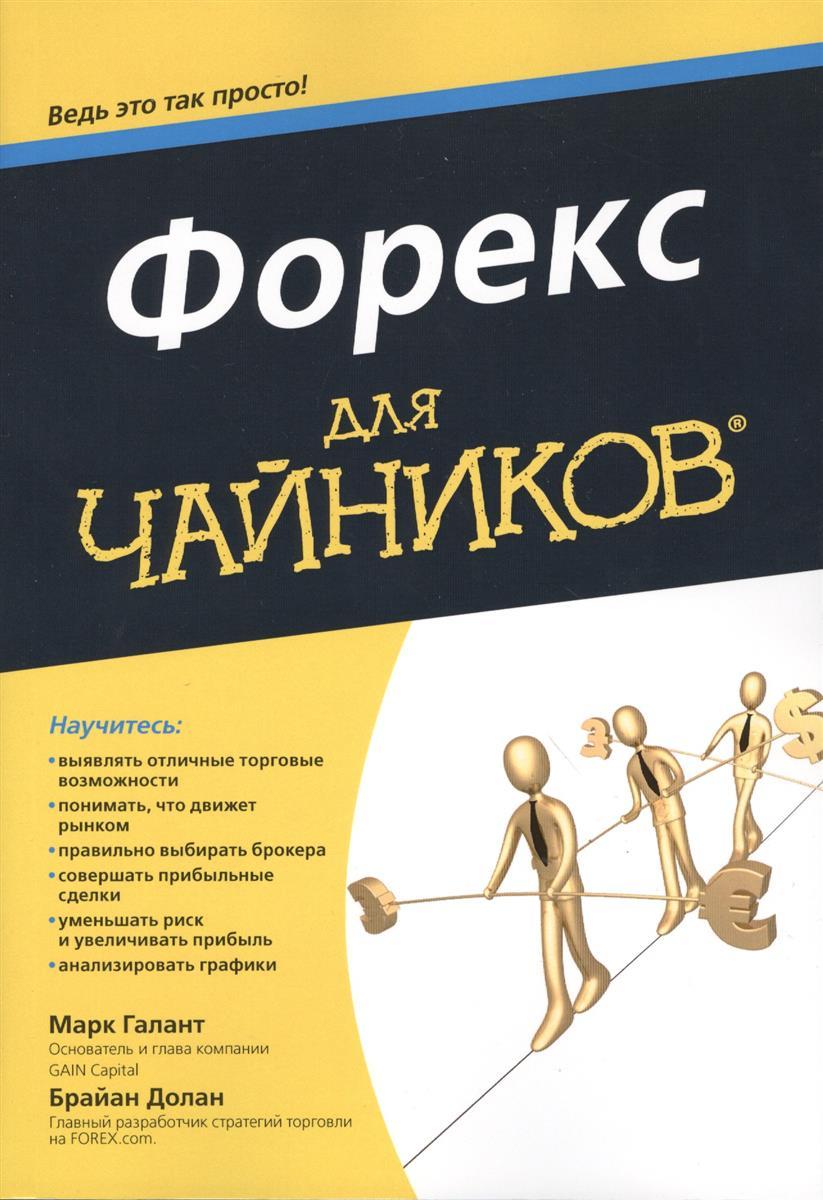 М форекс екатеринбург центры россии где сегодня налажена биржевая торговля сырьевыми товарами