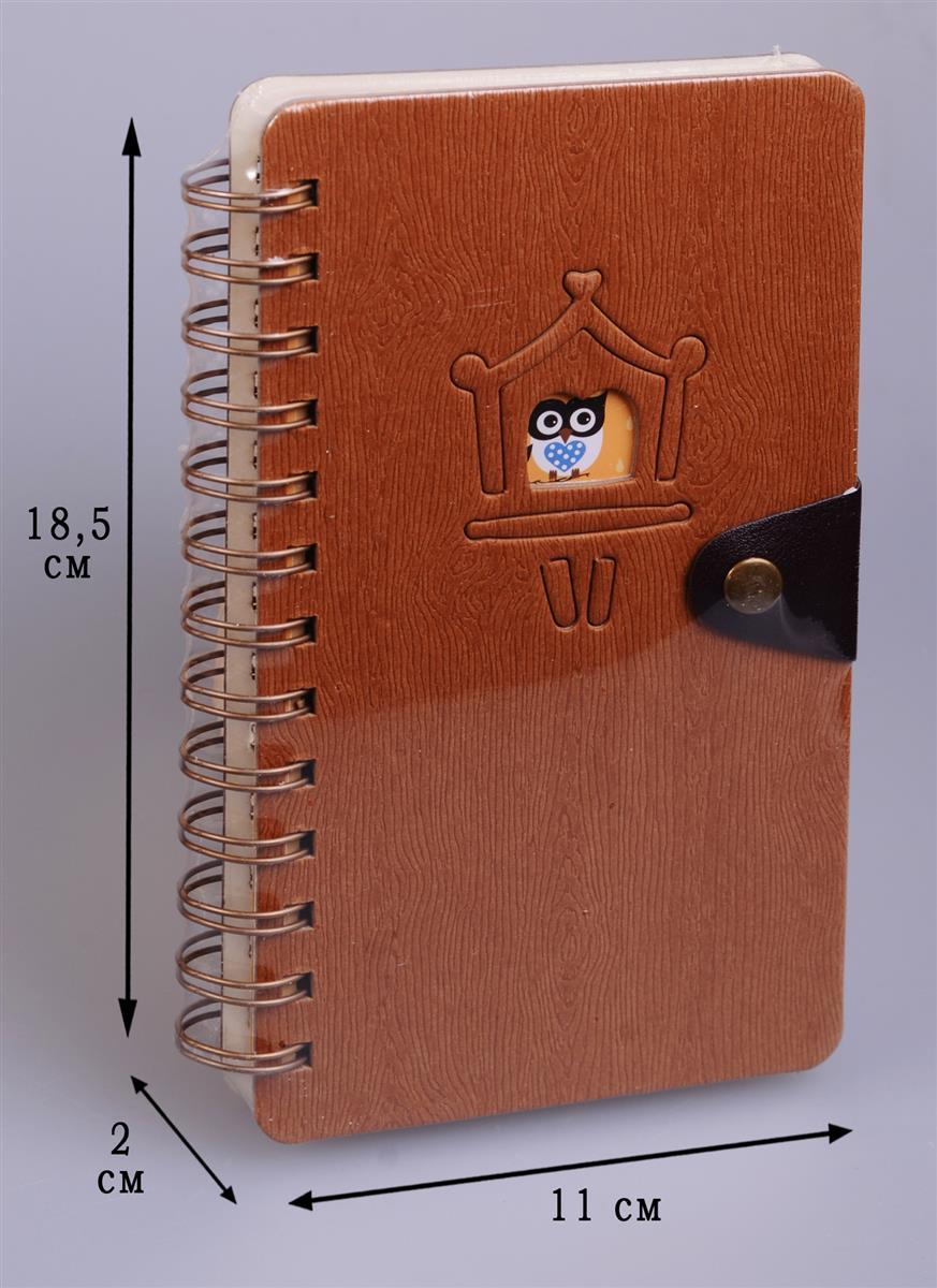 Блокнот Животные в домике на пружине с кнопкой (196стр) (10,5х18,5)