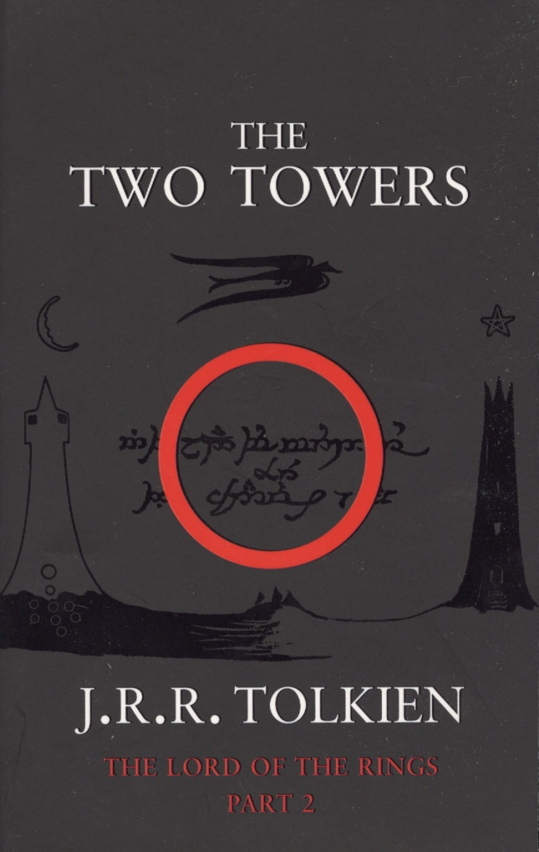 Tolkien J. The two towers The Lord of the rings ч.2 ISBN: 9780261102361 tolkien john ronald reuel the silmarillion