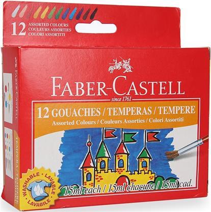 Гуашь  Faber-Castell, 12 цв.