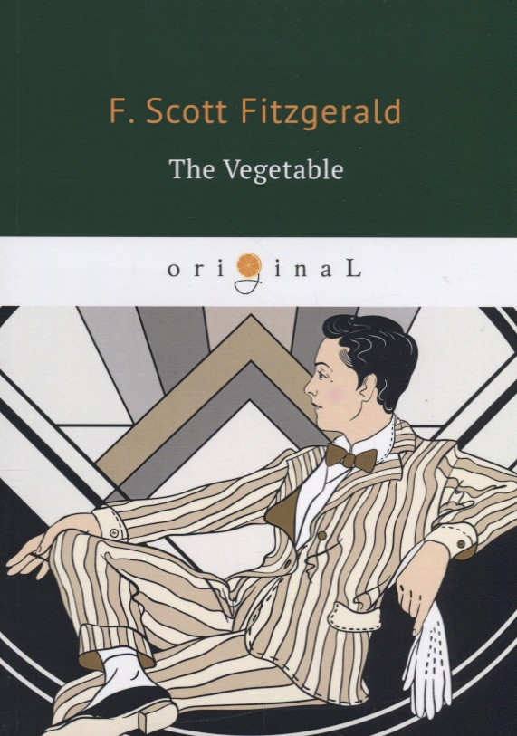 Fitzgerald F. The Vegetable