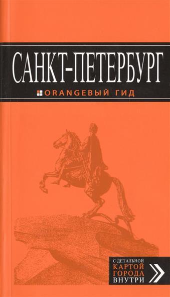 Чернобережская Е. Санкт-Петербург toyota carina e подержанную санкт петербург