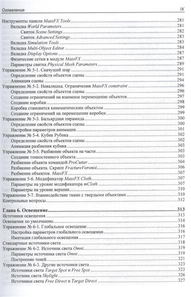 book thermodynamics kinetic theory