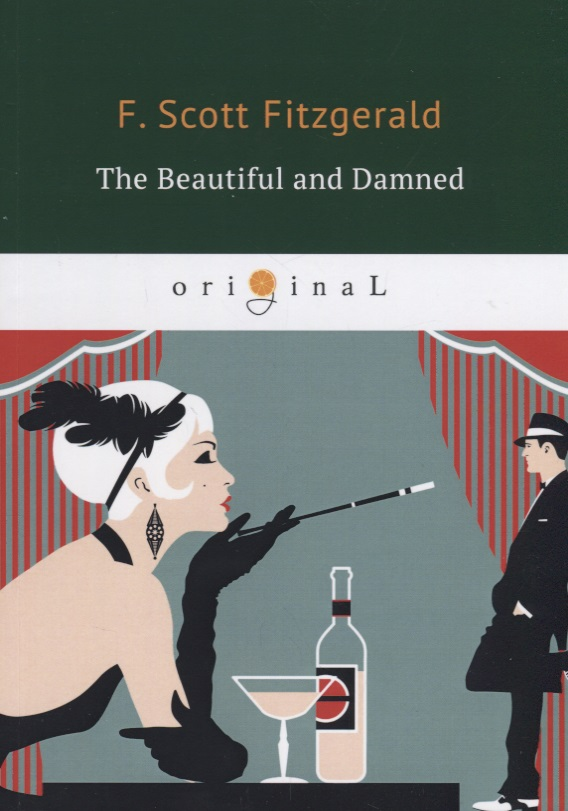 Fitzgerald F. The Beautiful and Damned ISBN: 9785521068845