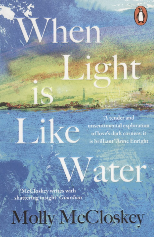 McCloskey M. When Light Is Like Water aegismax light m