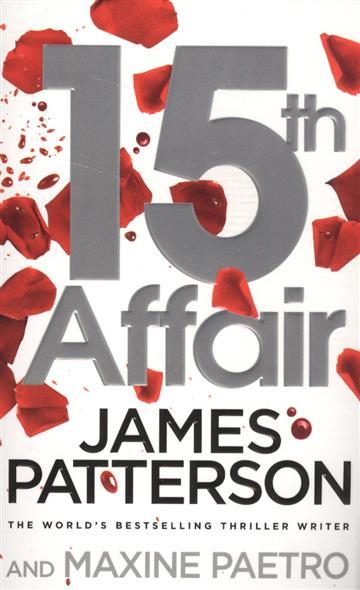 PattersonJ. 15th Affair