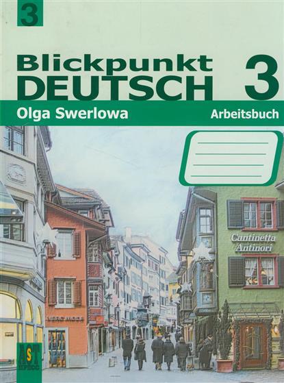 Немецкий язык В центре внимания немецкий 3 9 кл. Сб. пров. зад.