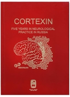 Cortexin. Five years in neurological practice in russia
