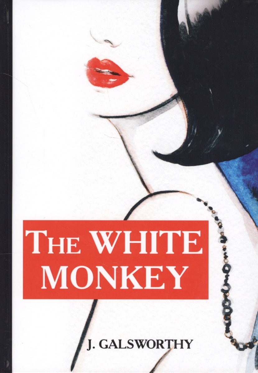 Galsworthy J. The White Monkey. Книга на английском языке harriet beecher stowe uncle tom s cabin life among the lowly книга на английском языке