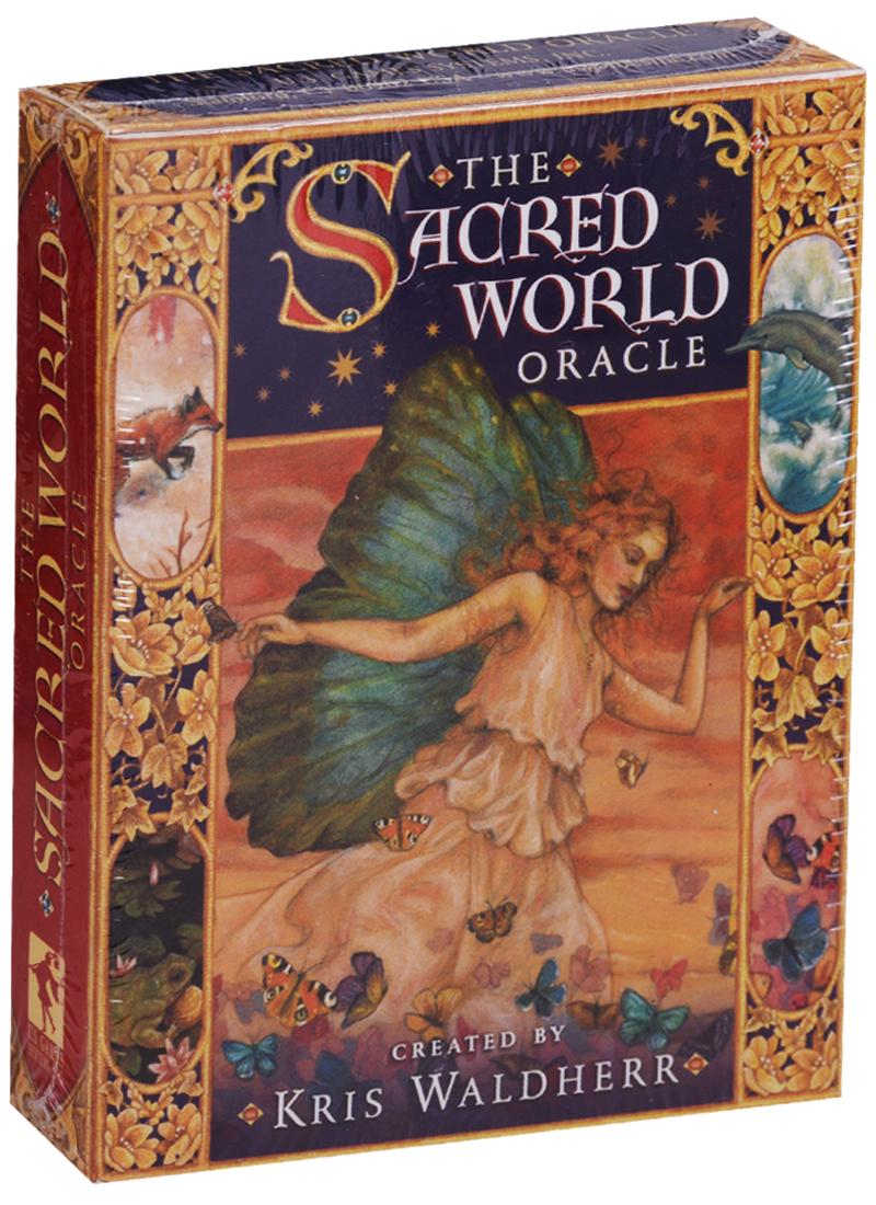 Waldherr K. The Sacred World oracle / Священный Мир Оракул (карты + инструкция на английском языке) магические послания богинь 44 карты инструкция