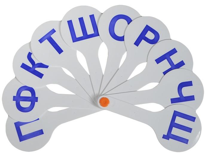 Веер-касса согласных букв