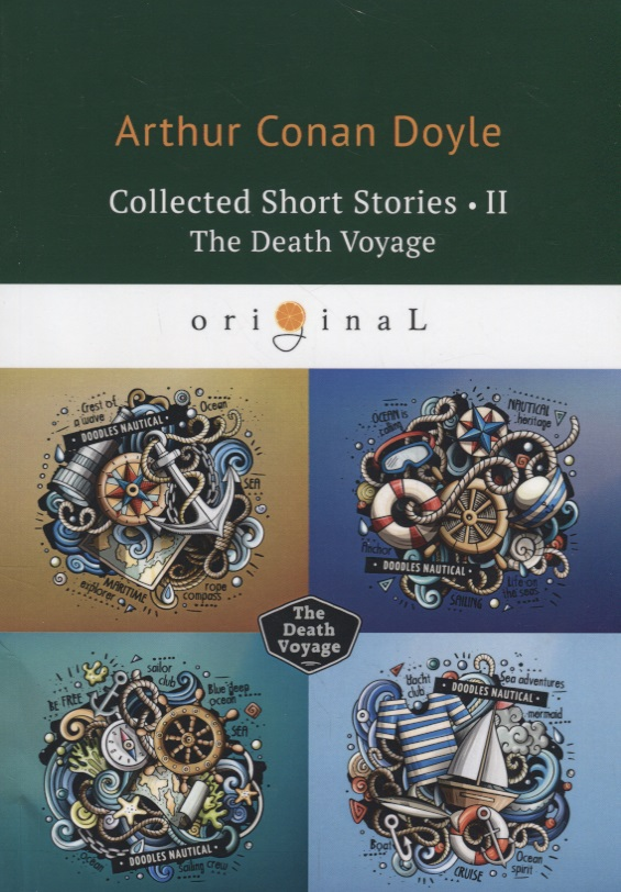 Doyle A. Collected Short Stories II. The Death Voyage doyle a c two short stories два рассказа на англ яз doyle a c