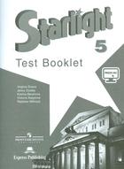 Starlight Test Booklet. Английский язык. 5 класс. Контрольные задания
