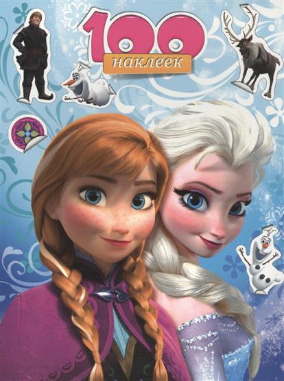 Disney. Холодное сердце