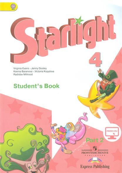 Starlight. Английский язык. 4 класс. В 2-х частях. Часть 2. Учебник