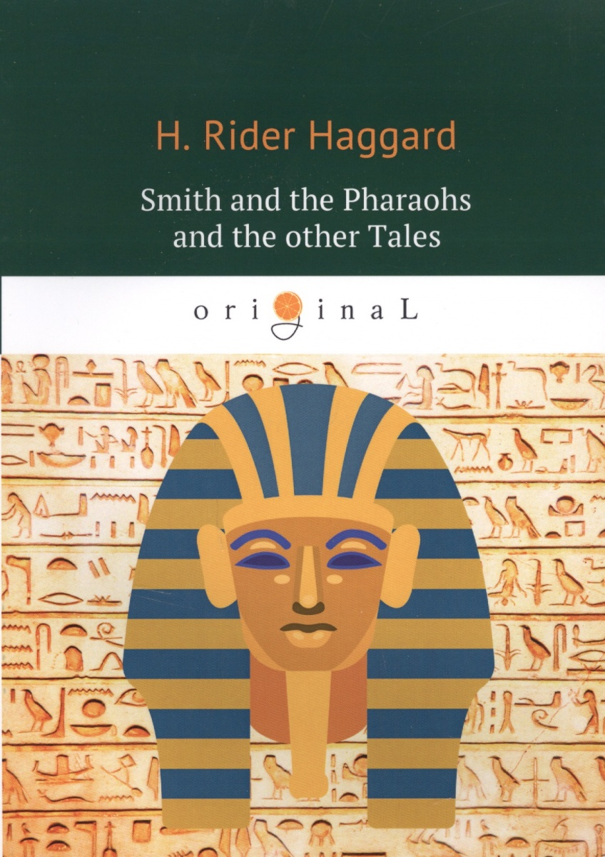 Haggard H. Smith and the Pharaohs and other Tales red shoes – and other tattered tales