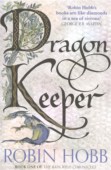 Hobb R. Dragon Keeper. Book One of The Rain Wild Chronicles keeper of the doves
