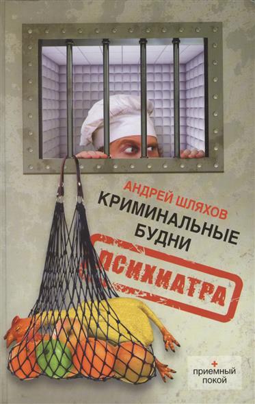 Городские поликлиники г москвы по адресам