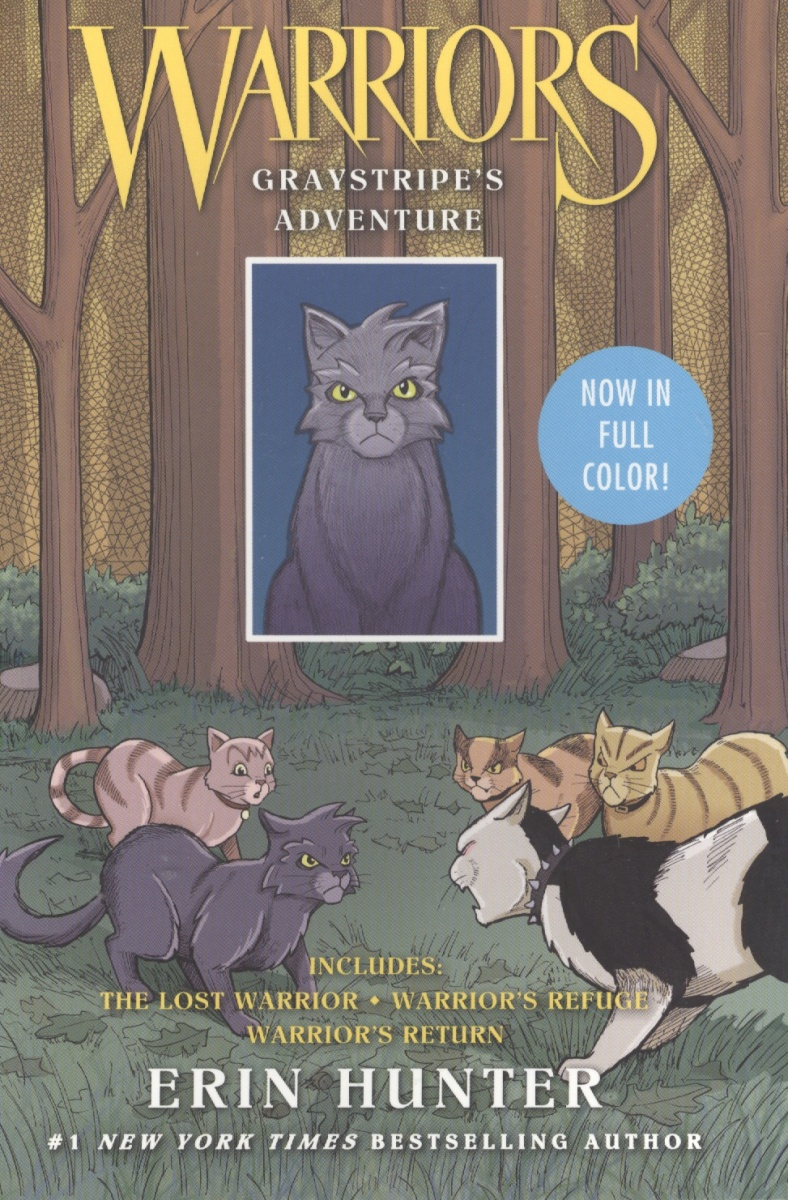 Hunter Е. Warriors: Graystripe's Adventure стоимость