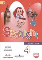 Spotlight. Student's Book. Английский язык. 4 класс. Учебник