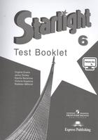 Английский язык. Starlight Test Booklet. 6 класс. Контрольные задания