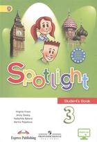 Английский язык. Spotlight. 3 класс. Учебник для общеобразовательных организаций