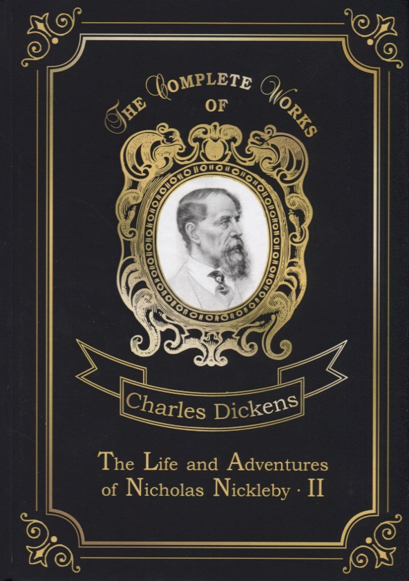 Dickens C. The Life and Adventures of Nicholas Nickleby II dickens c a christmas carol книга для чтения