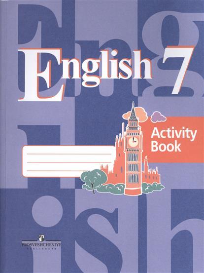 Английский язык. 7 класс. Рабочая тетрадь. Пособие для учащихся общеобразовательных организаций