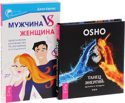 Психология русских женщин