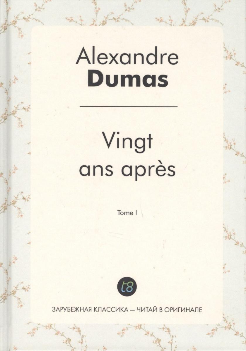 Dumas A. Vingt ans apres. Tome I dumas a vingt ans apres тome ii