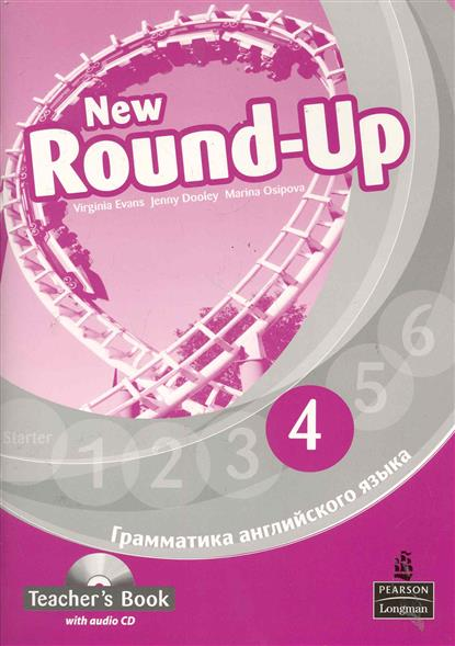 Evans V., Dooley J. Round-Up New English Грамматика англ. яз. 4 TBk evans v new round up 2 teacher's book грамматика английского языка russian edition with audio cd 3 edition
