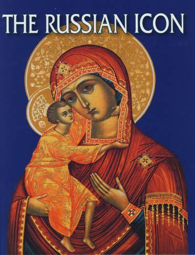 The Russian Icon the russian icon альбом