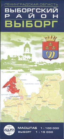 Карта. Ленинградская область. Выборгский район. Выборг