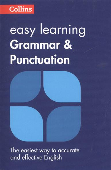 Фото - Easy Learning Grammar and Punctuation random house webster s grammar usage and punctuation