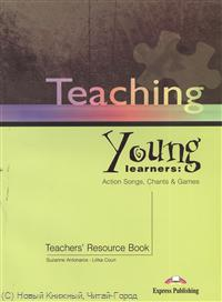 Antonaros S., Couri L. Teaching Young Learners: Action Songs, Chants & Games. Teacher`s Resource Book more level 3 teacher s book