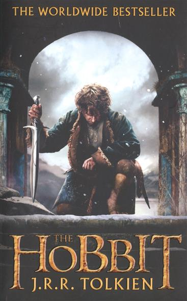 Tolkien J. The Hobbit or There and Back Again (Mass Market Paperback) ISBN: 9780007591862 tolkien john ronald reuel the silmarillion
