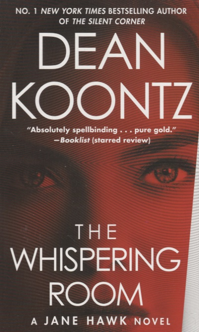 Koontz D. The Whispering Room the whispering knights stage 4