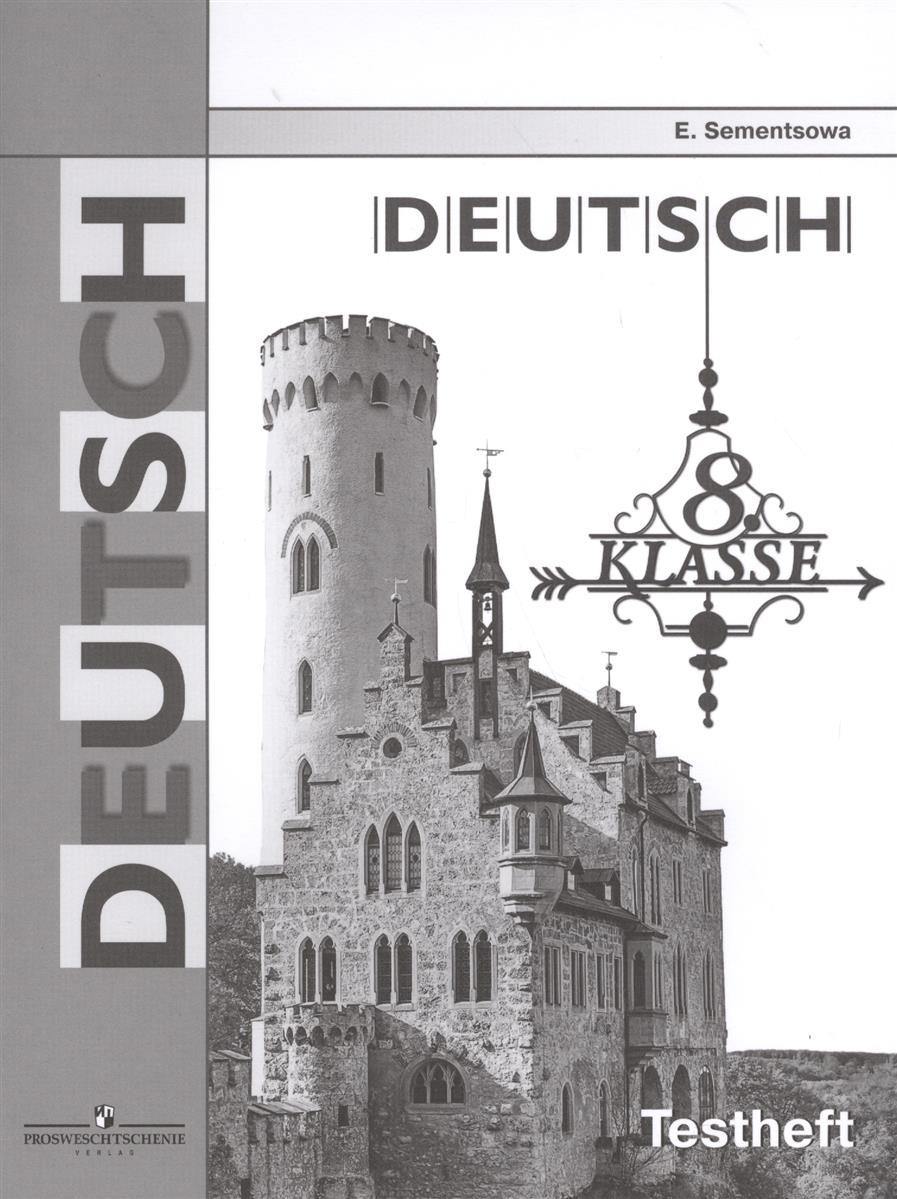 Немецкий язык. 8 класс. Контрольные задания для подготовки к ОГЭ