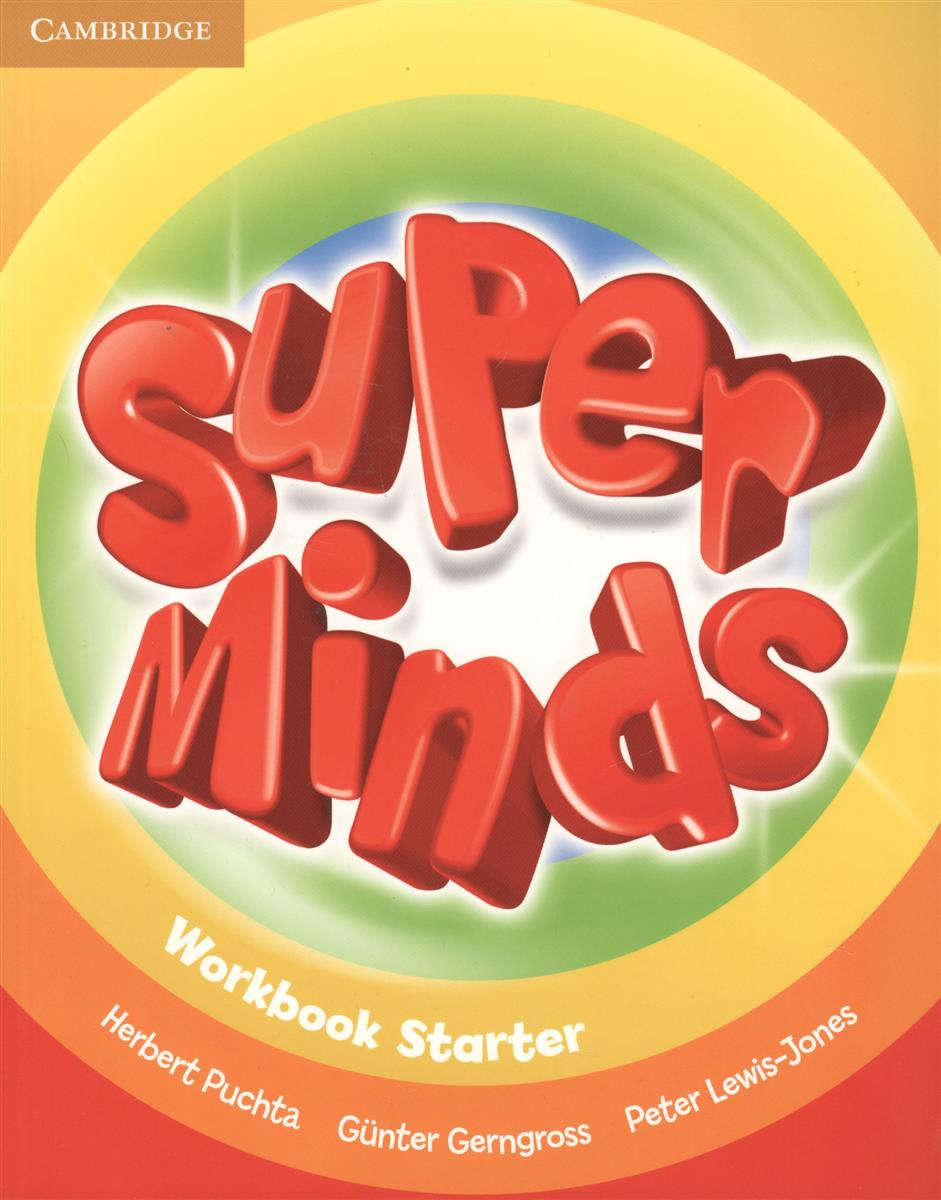 Gerngross G., Puchta H., Lewis-Jone P. Super Minds. Workbook. Starter (книга на английском языке) gerngross g puchta h pelaez santamaria s vale 2 activity book