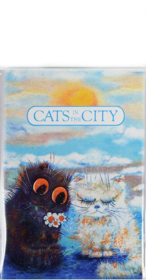 """Магнит """"Cats in the City: Давай мириться"""""""