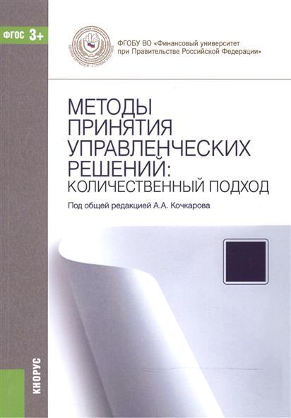 book the cenozoic era age of mammals 2010
