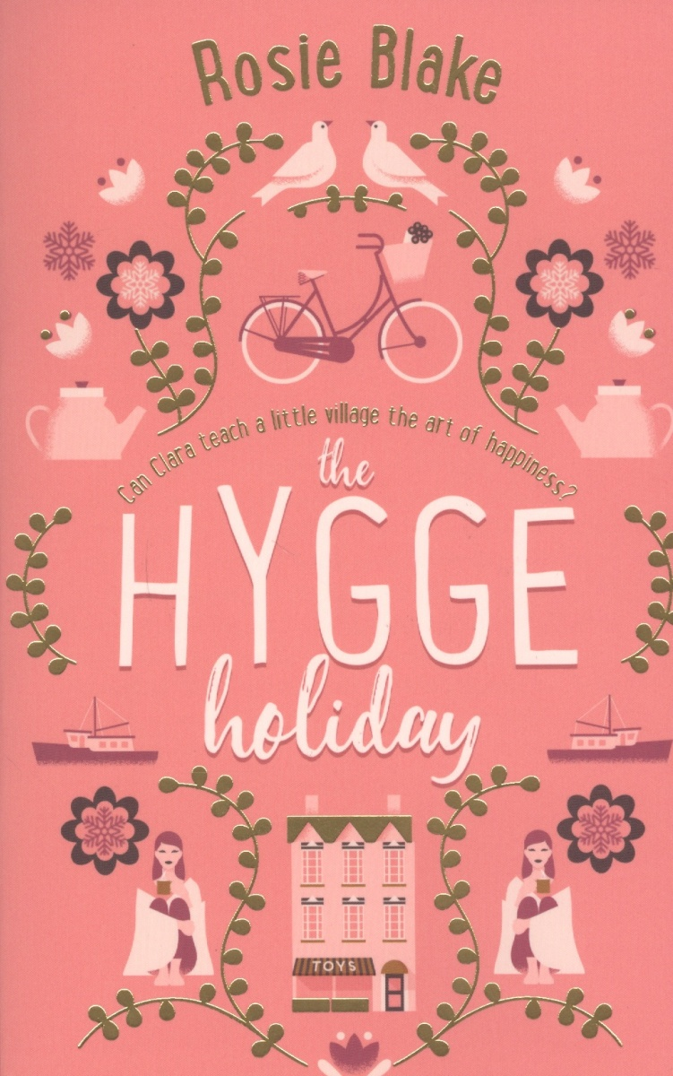 Blake R. The Hygge Holiday blake r the hygge holiday