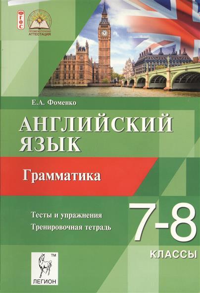 Фоменко гиа 9 класс 2018 год гдз.