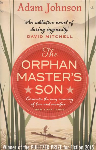 Johnson A. The Orphan Master's Son the orphan s tale