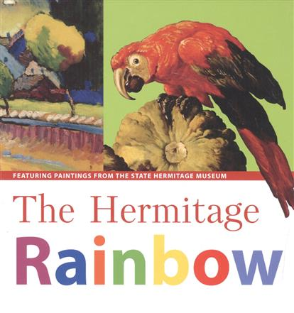 Yermakova P., Zhutovsky N. (ред.) The Hermitage Rainbow. Featuring Paintings from the State Hermitage Museum animal abc book from the state hermitage museum collection