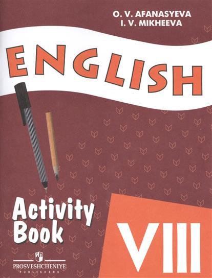 Афанасьева О. Английский язык 8 кл Р/т афанасьева о новый курс англ языка 7 кл раб тетр 2
