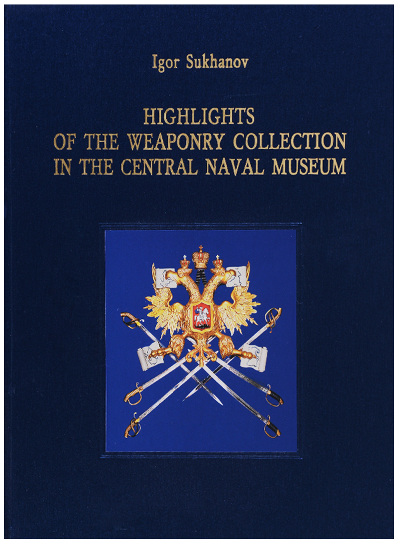 Highlights of the Weaponry Collection in Central Naval Museum