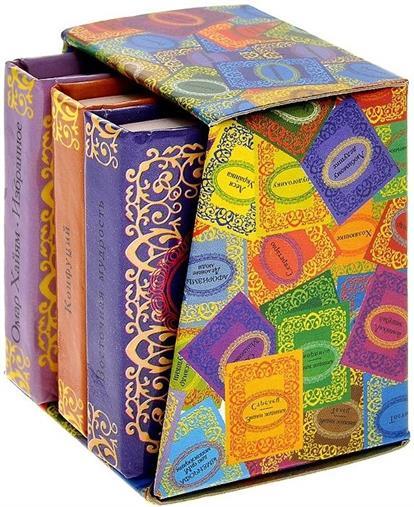 Восточная мудрость (комплект из 3 книг-микро)