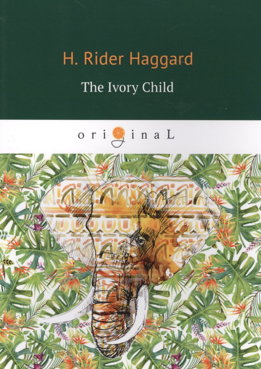 Haggard H. The Ivory Child салат эби цезарь