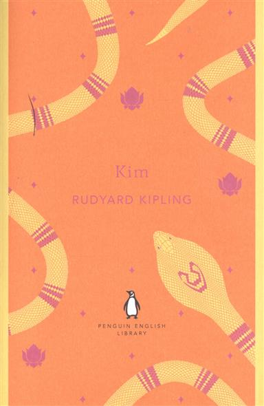 Kipling R. Kim